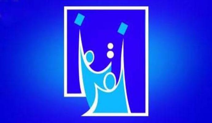 مفوضية الانتخابات تعلن استكمال اجراءات التعاقد مع موظفي مراكز التسجيل بجميع مكاتبها في العراق