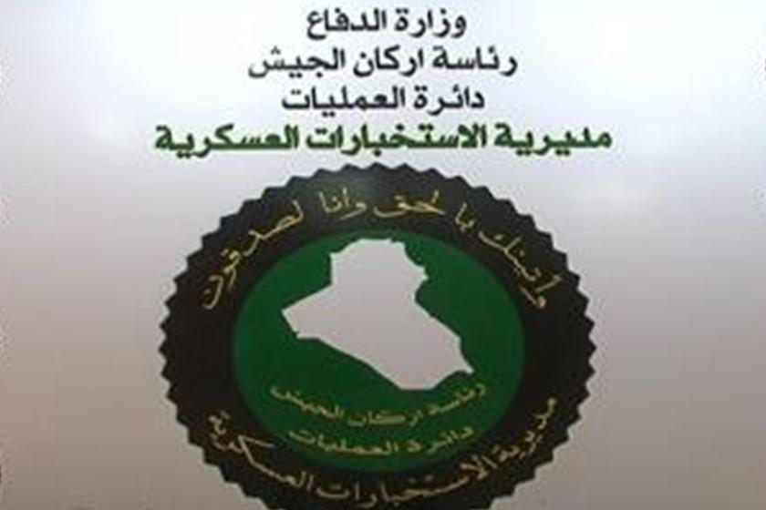 """الاستخبارات تدمر مضافة لـ""""داعش"""" في اطراف الموصل"""
