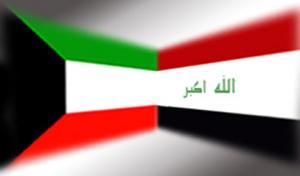 الكويت يخصص 100 مليون دولار لبناء مراكز صحية في ثماني محافظات عراقية