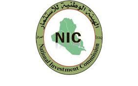 بامر قضائي ..  قوة امنية تعتقل نائب رئيس هيأة الاستثمار السابق في مطار بغداد
