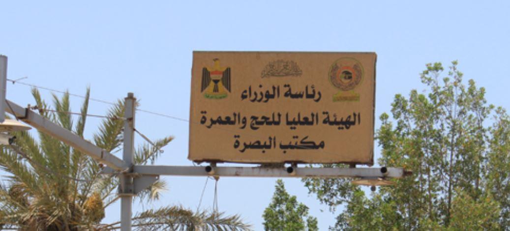 20 قافلة برية غادرت الى السعودية عبر عرعر