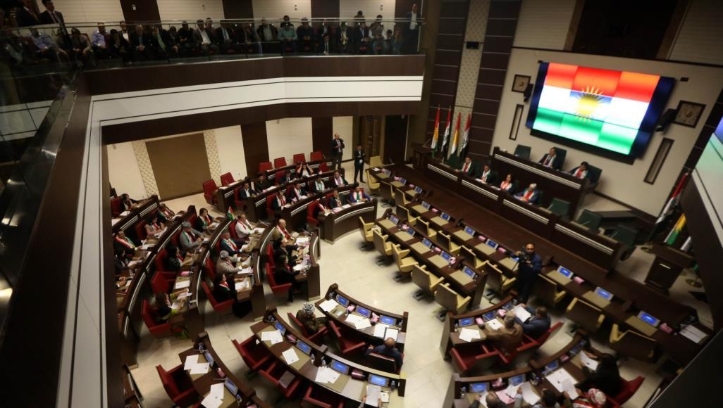 برلمان كردستان يدعو أعضاءه لحضور مراسم أداء القسم القانوني لرئيس الاقليم