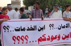 العشرات يتظاهرون في البصرة للمطالبة بتوفير الخدمات الضرورية