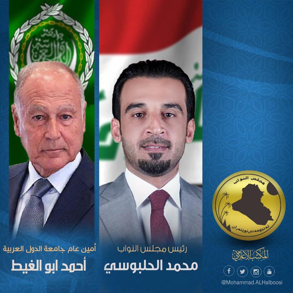 رئيس مجلس النواب يجري اتصالا هاتفيا مع الأمين العام لجامعة الدول العربية