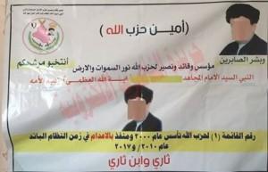 """القبض على شخص """"يدعي النبوة""""  وترشيحه للانتخابات البرلمانية المقبلة"""