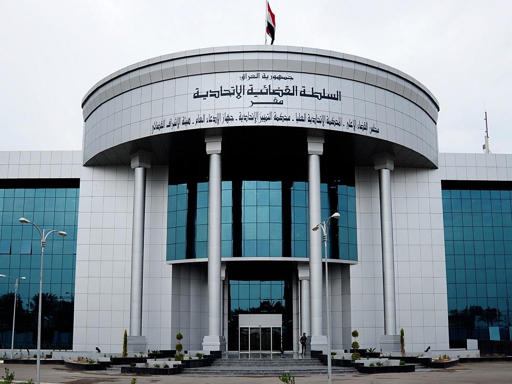 المحكمة الاتحادية العليا تصدر حكماً يخص الاعتراف بشهادات التعليم الاهلي