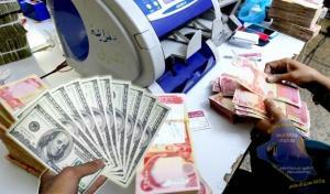 الرافدين يباشر بتوزيع رواتب المتقاعدين المدنيين لشهر كانون الاول
