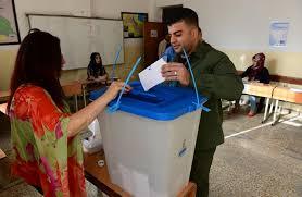 هيئة انتخابات الاقليم تكشف عن عدد الناخبين في إقليم كردستان (تفاصيل)