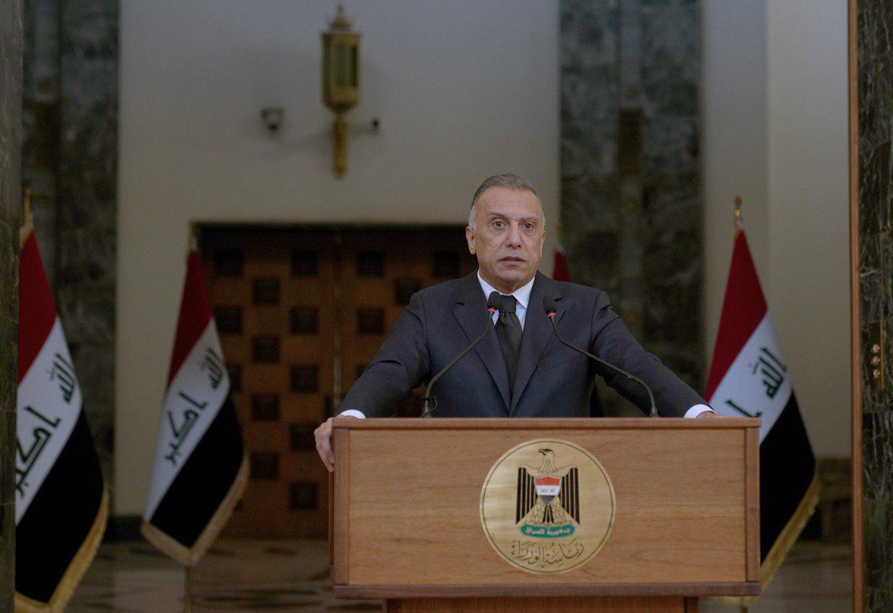 Full text of Prime Minister Mustafa Al-Kazemis speech