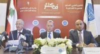 عراقيان يفوزان بجائزتين من جوائز إبداع «مؤسسة الفكر العربي»