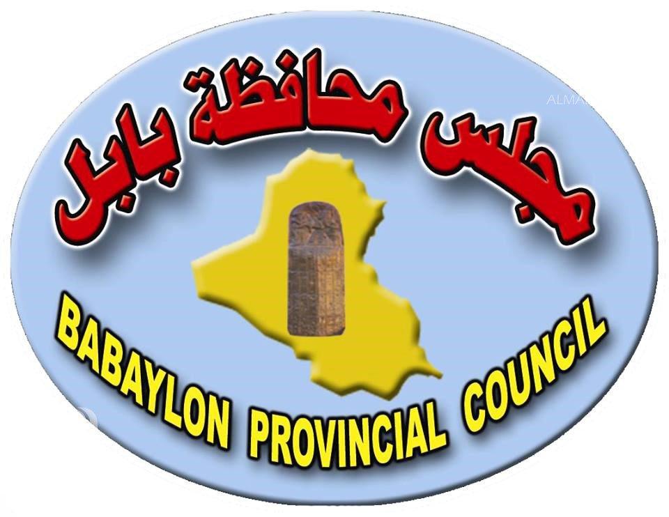 مجلس بابل يرفع جلسته لعدم اكتمال النصاب للاعتراض على آلية اختيار الخبط رئيساً له