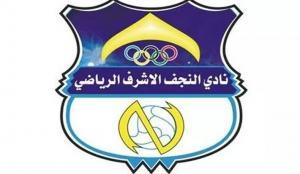 نادي النجف يفتتح مفاوضات مع مدربين تونسيين