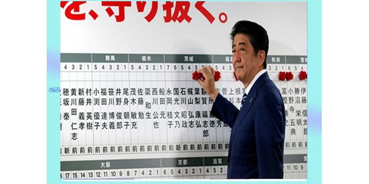 الحكومة اليابانية استقالتها بالكامل لتشكيل اخرى جديدة