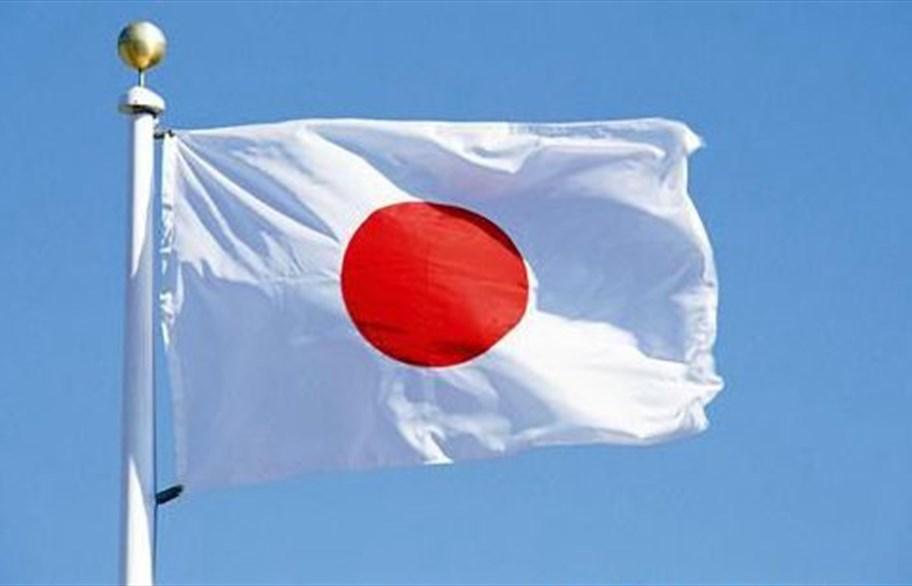 السفارة اليابانية تصدر اوضيحا بشأن تغيير اجراءات اللجوء