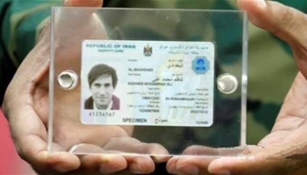 استعدادا للعمل باصدار البطاقة الوطنية  الجنسية  تعلن ايقاف العمل بدائرة احوال بعقوبة