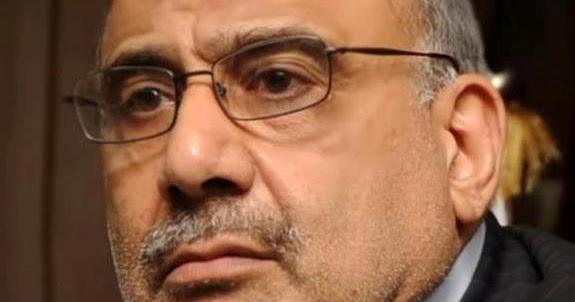 تعرف على البطاقة الشخصية لرئيس الوزراء المكلف عادل عبد المهدي ؟؟