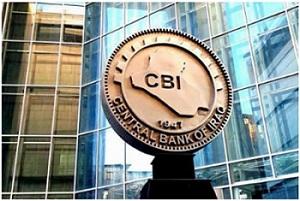 البنك المركزي يقرر إعادة تقييم الموقف الماليّ للمصارف الخاصة