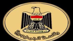 رئاسة الجمهورية تصدر كتابا لتشر قانون الموازنة في جريدة الوقائع الرسمية