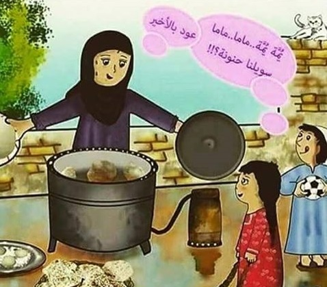 ذكريات زمان..يا ريت ترجع ايام زمان