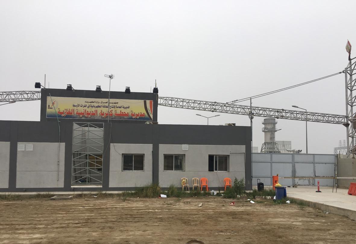 اطفاء المحطة الغازية لانتاج الكهرباء في الديوانية بعد انسحاب العمال