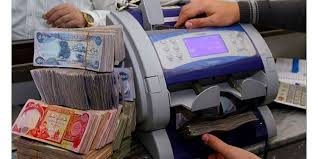 الرافدين يستمر بمنح قرض الـ50 مليون دينار لاغراض البناء