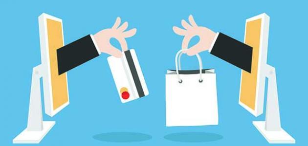 رابطة المصارف الخاصة: قرارات البنك المركزي الأخيرة تساهم بزيادة التجارة الالكترونية