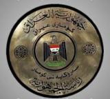 رئاسة الجمهورية تصادق على التعديل الثاني لقانون المفصولين السياسيين