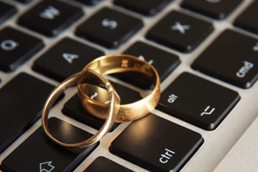 القضاء يعلن انطلاق خدمة عقد الزواج الالكتروني في جميع محاكم بغداد