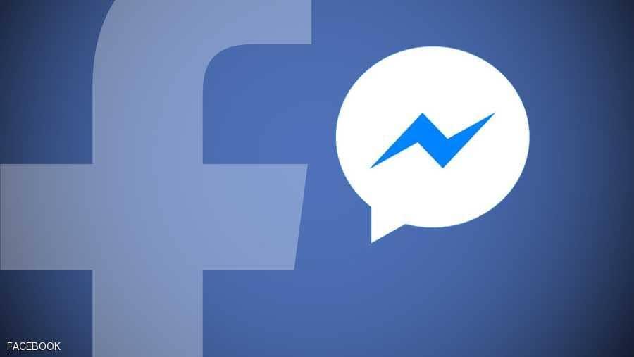 """فضيحة جديدة تلاحق """"فيسبوك"""".. ماذا عن تطبيق """"البيكيني""""؟!"""