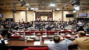 العراق هويتنا : لا نؤيد مقررات جلسة البرلمان الاستثنائية لمخالفتها الدستور و النظام الداخلي للمجلس والقوانين النافذة