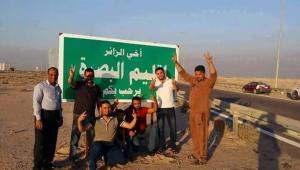 البصرة: توزيع 500 قطعة أرض لمنتسبي طيران الجيش وشهداء وزارة الدفاع