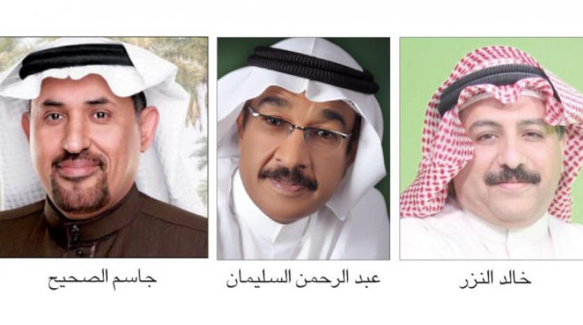 المثقفون السعوديون يشاركون بقوة في فعاليات معرض بغداد الدولي للكتاب