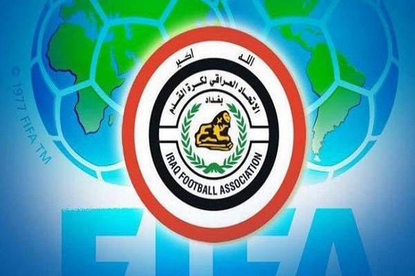 بالوثيقة ..  رئيس الجمهورية يعفو عن عضوين من اتحاد الكرة