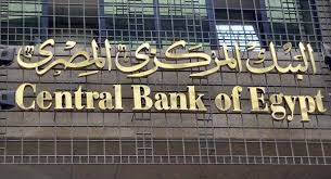 The rise of foreign reserves in Egypt Image