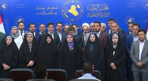 Siron: We will proceed with the constitutional procedures to remove Abdul Mahdi from his post Image