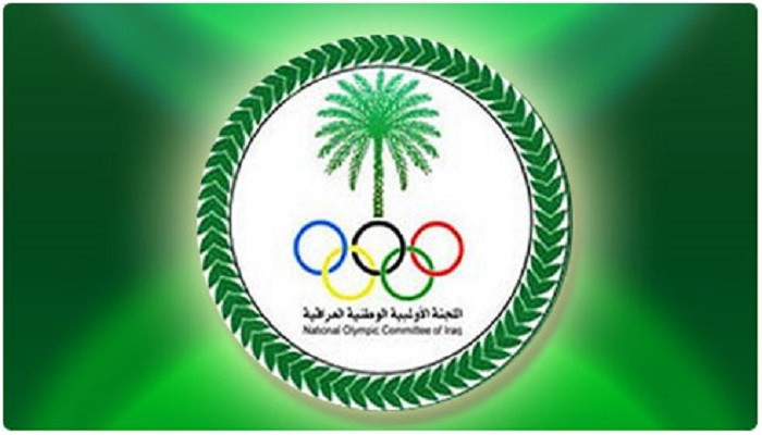 17 اتحاداً يعلق الاجراءات المالية والادارية انسجاماً مع قرار الاولمبية