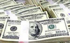 انخفاض طفيف على سعر صرف الدولار مقابل الدينار العراقي