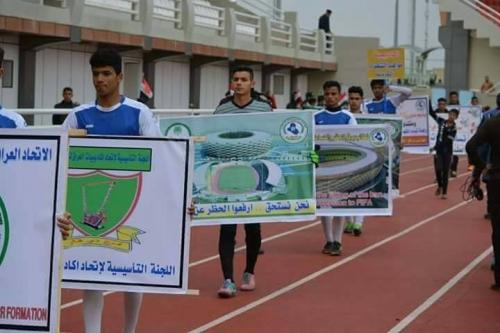 اتحاد اكاديميات الكرة تنظم مهرجانا رياضيا كبيرا لرفع الحظر عن الملاعب