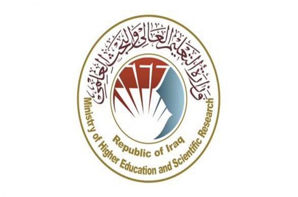 Aarda Info الصور والأفكار حول وزارة التعليم العالي والبحث العلمي في العراق الدراسات العليا