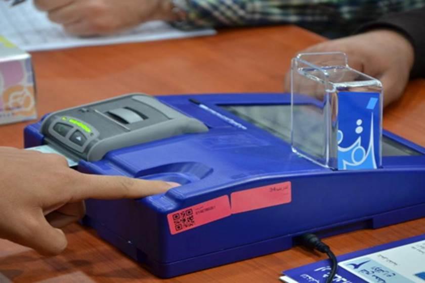 نائب يحدد أربعة شروط لإجراء انتخابات مبكرة في العراق