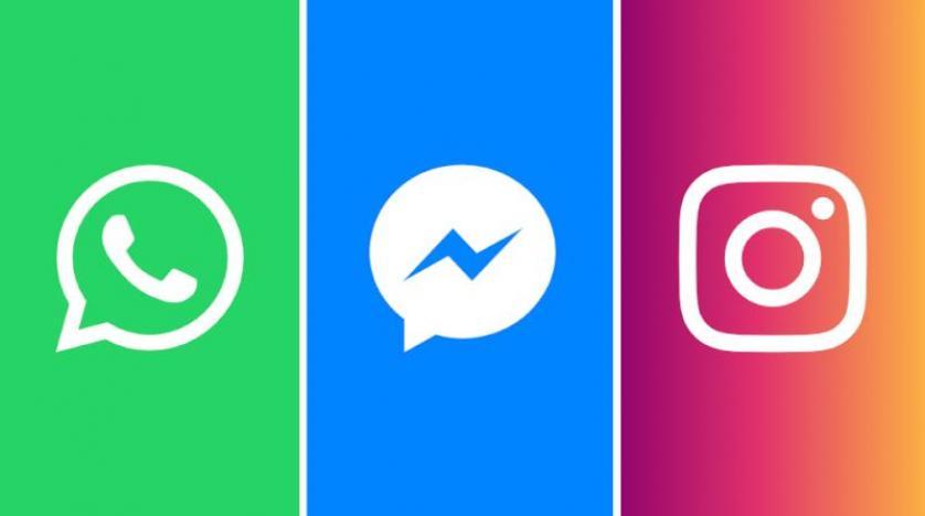 فيسبوك تعتزم دمج ماسنجر وواتساب وإنستغرام