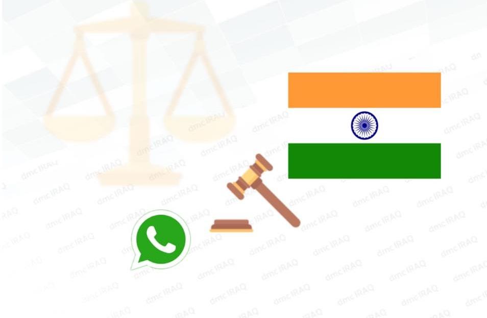 تعليمات حكومية صارمة لمدراء مجموعات الواتساب في الهند