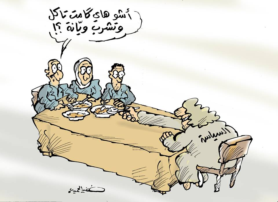 السياسة على طاولة العوائل العراقية