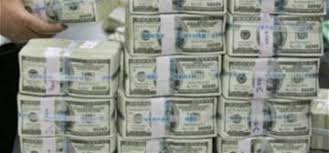 مصرف النهرين يصدر بياناً بشأن قرض الـ150 مليون دينار