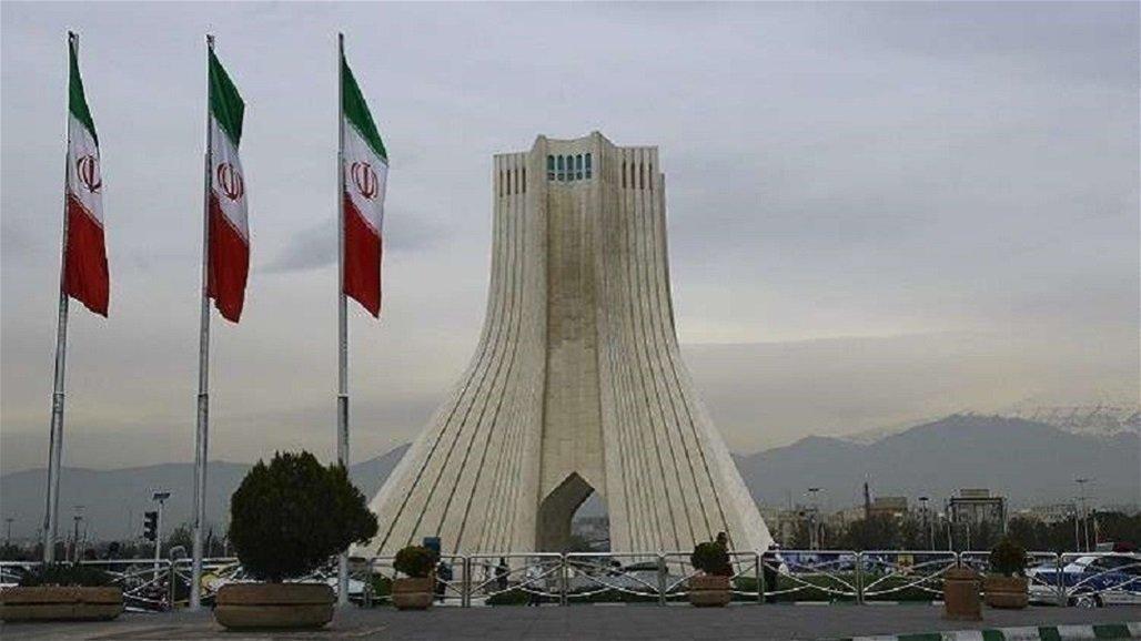 واشنطن: سنعلن اليوم عن فرض عقوبات جديدة ضد إيران