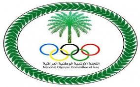 خليل ياسين  يفوز بعضوية المكتب التنفيذي للجنة الأولمبية