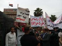 بغداد والديوانية تشهد تظاهرات لموظفي وزارة الصناعة