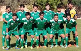المنتخب الوطني للناشئين يخوض مباراة ضد منتخب اوزباكستان اليوم