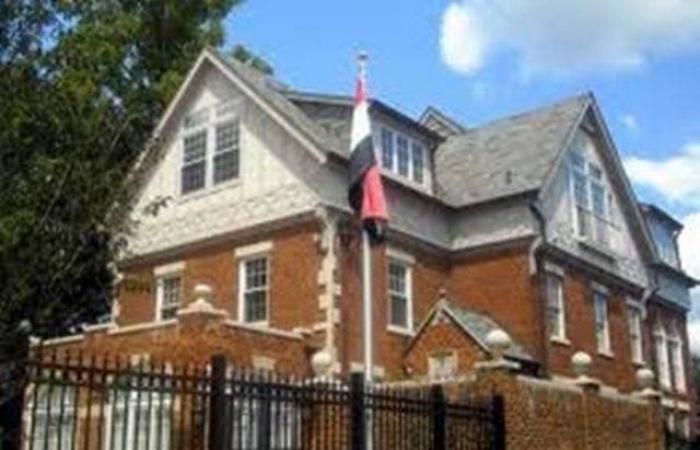 اقتحام مبنى السفارة العراقية في مدينة اتاوا الكندية