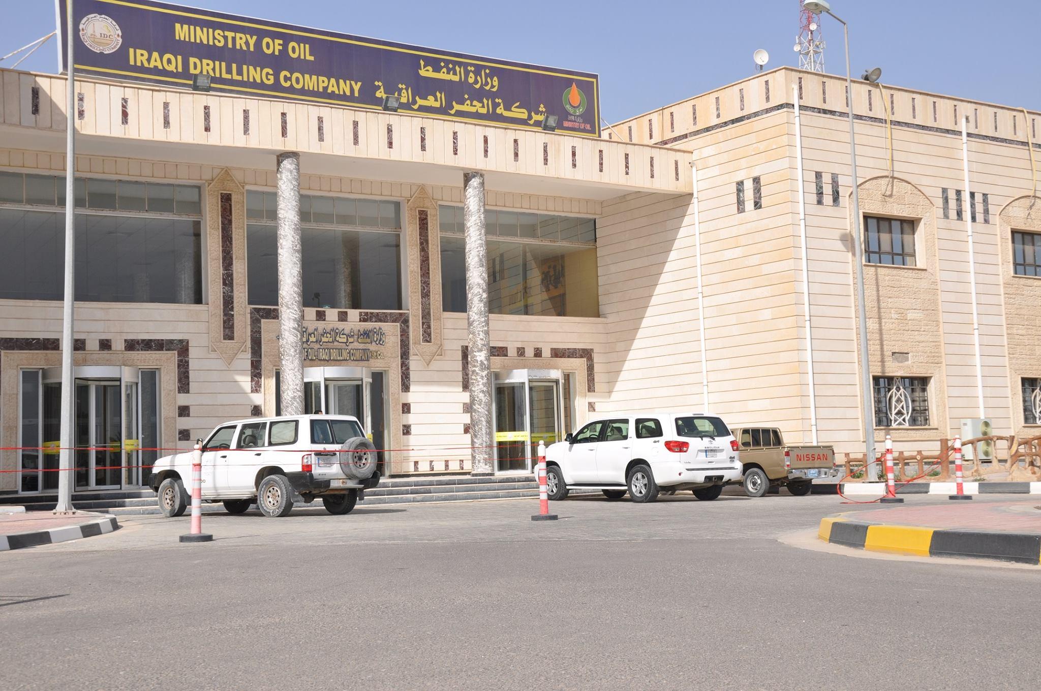 نائب يحذر وزارة النفط من تدمير شركة الحفر العراقية